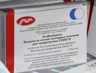 Covid-19: EpiVacCorona è il secondo vaccino russo (18/02/2021)